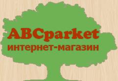 магазин abcparket.ru, у нас вы можете  Купить ламинат паркет - паркетная доска купить - плитка пвх интернет магазин ABCparket купить пробковые покрытия в санкт петербурге